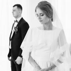 Wedding photographer Tanya Vasechkina (Vasechkina). Photo of 14.05.2018