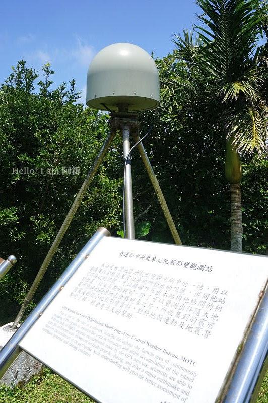 蘭嶼景點,蘭嶼氣象觀測站-12