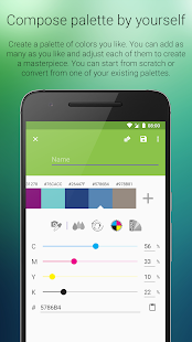 App Color Harmony APK for Windows Phone