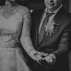 Wedding photographer Diego Mutis acosta (DmaStudios). Photo of 06.08.2019
