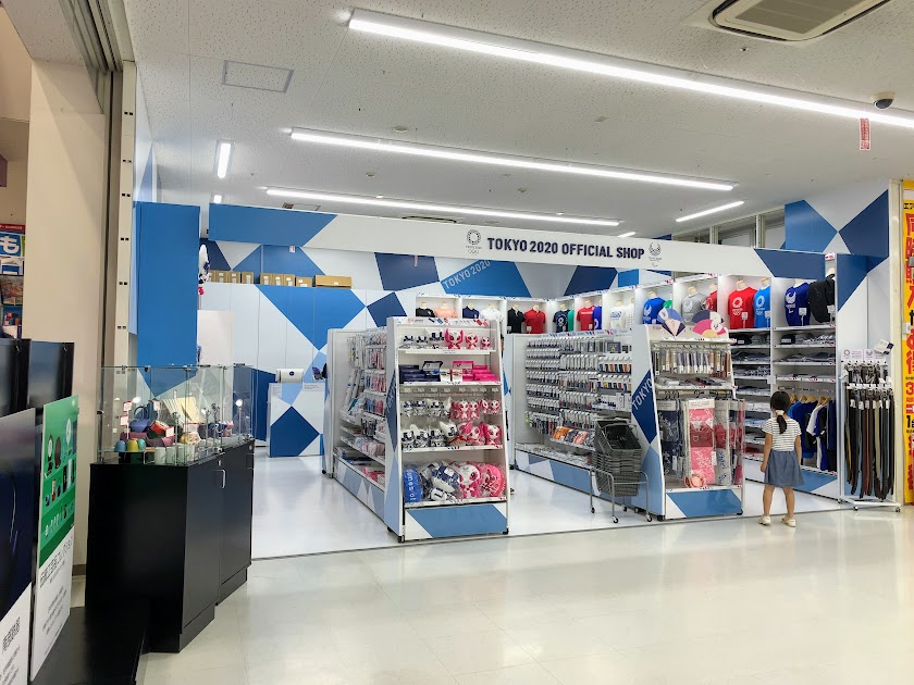 東京2020オフィシャルショップ福島店