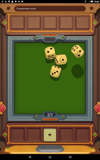 Dice Duel 3D 0.153 screenshots 11