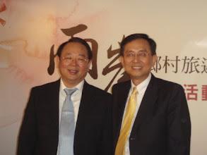 Photo: 蕭董事長與山東旅遊局于衝局長合影