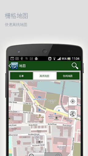 玩免費旅遊APP|下載德黑兰离线地图 app不用錢|硬是要APP