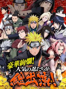 Naruto - Shinobi Collection Shippuranbu v2.11.1 Mod