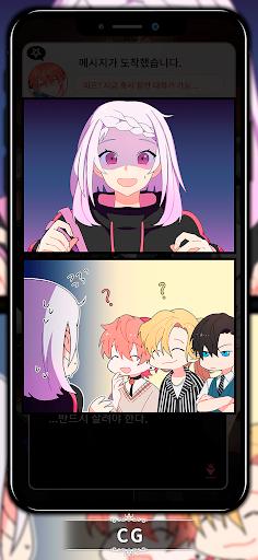 LoveUnholyc:Like Vampire Ikemen Otome Romance Game screenshots 8