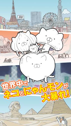 無料角色扮演Appのにゃんこモンスター|記事Game