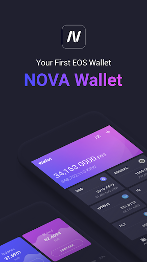 NOVA Wallet - EOS  screenshots 1
