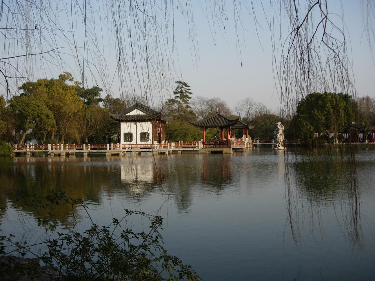 Ile Xiao Ying à Hangzhou