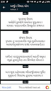 Bhagvad Gita Gujarati - náhled