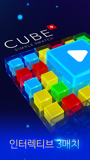 Cube Plus android2mod screenshots 5