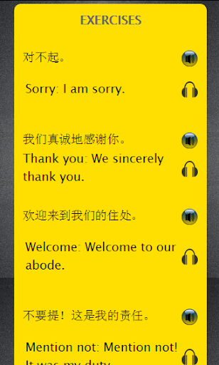 中国人讲英语 玩教育App免費 玩APPs