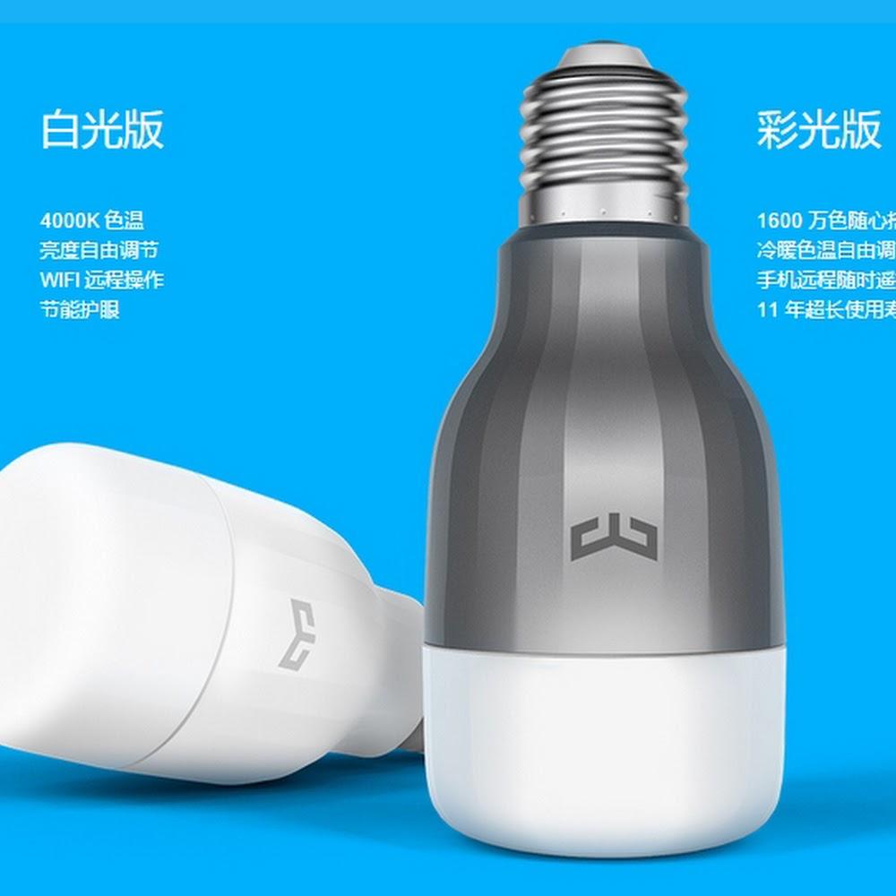 Xiaomi 小米 Yeelight 白光燈泡 E27