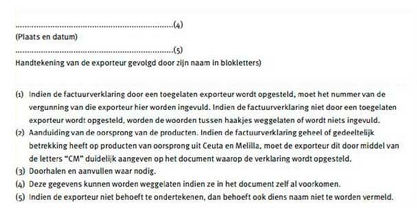 Декларация-инвойс Голандия