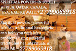 Psychic Channel Angel Healing Practitioner Offering Medium Readings +27799065918