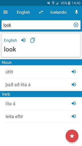 Icelandic-English Dictionary