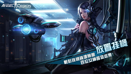Angel Legion screenshots 1