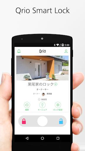 Qrio Smart Lockで世界中の鍵をスマートに!