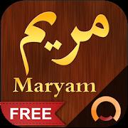 App Icon for Surah Maryam - مريم App in Czech Republic Google Play Store