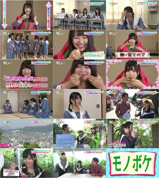 (TV-Variety)(720p+1080i) STU48 – STUでんつ! ep16 180720