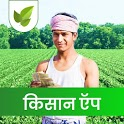 Krishi Network #1 Agriculture App🇮🇳 Indian Kisan icon