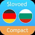 Немски <> Български Речник Slovoed Compact