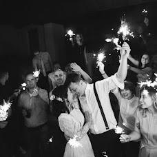 Wedding photographer Arina Miloserdova (MiloserdovaArin). Photo of 01.03.2018