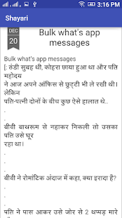 Sero Shayari & Whats App Jokes screenshot