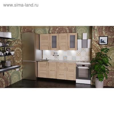 Кухонный гарнитур Ника демо 1700