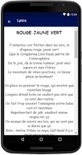 Yaniss Odua Songs Lyrics - náhled