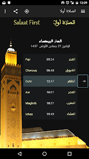 Salaat First (Prayer Times) - náhled