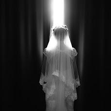 Wedding photographer Lena Gasilina (gasilinafoto). Photo of 15.08.2017