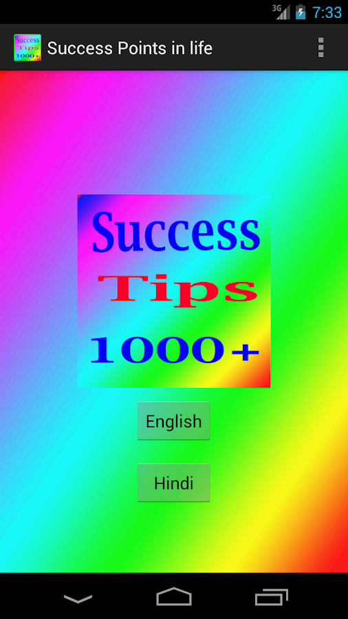 Screenshots of Success Point - Tricks in Life for Android