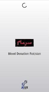 Sar e Aam Blood Donation Pakistan 1