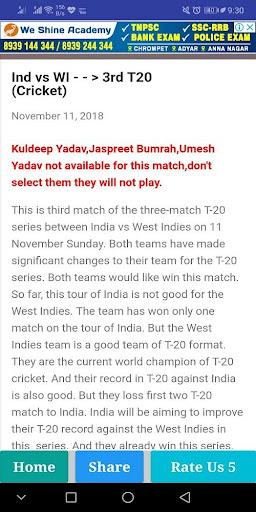 Dream11 Pro Cricket,Kabaddi,Hockey Predictions 2.0 screenshots 4