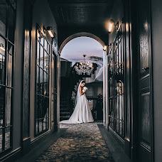 Wedding photographer Maksim Pyanov (maxwed). Photo of 25.11.2018