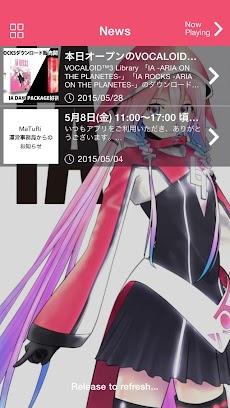 IA -ARIA ON THE PLANETES-のおすすめ画像2