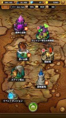Triple Fantasy Premiumのおすすめ画像5