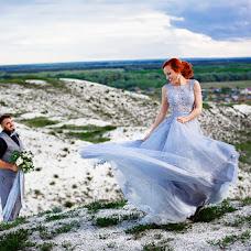 Wedding photographer Ruslan Lysakov (lysakovruslan). Photo of 20.05.2016