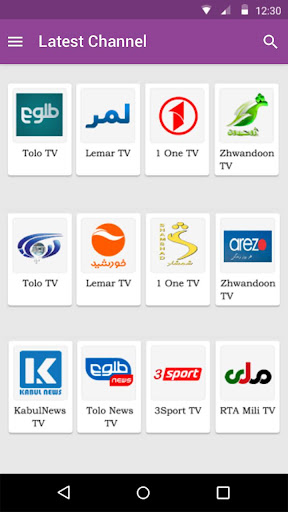 Afghan Live Tv APK (1 0) on PC/Mac! AppKiwi Apk Downloader