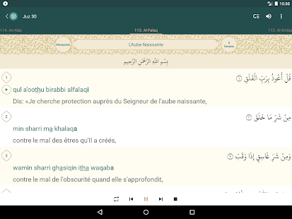 Quran French- screenshot thumbnail