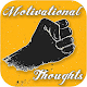 Download Motivational Thoughts For PC Windows and Mac 1.0