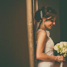 Fotógrafo de bodas Misael Vargas (MisaelVargas). Foto del 04.11.2016