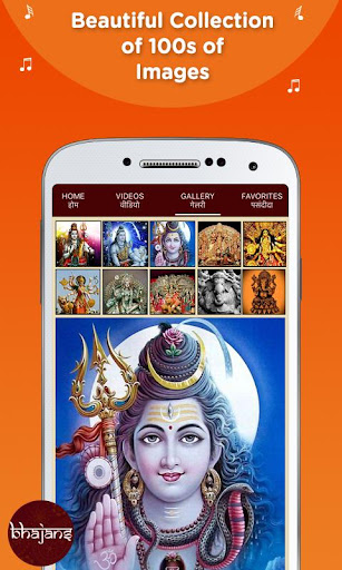 2000 Bhajans - Hindi Bhajan of All Gods Audio App 1.1.3 screenshots 3