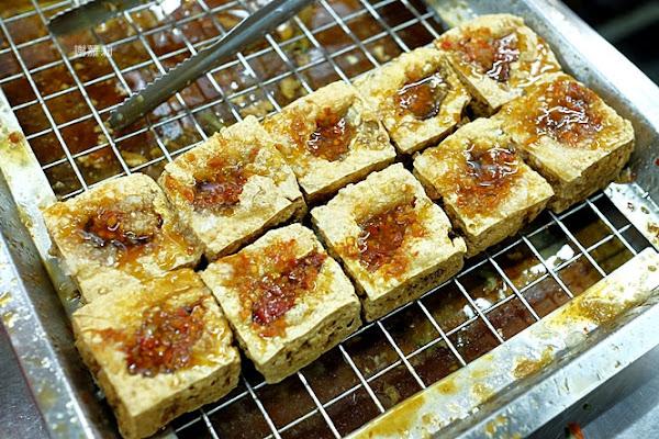 永留香臭豆腐