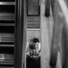 Hochzeitsfotograf Joel Pinto (joelpintophoto). Foto vom 18.03.2018