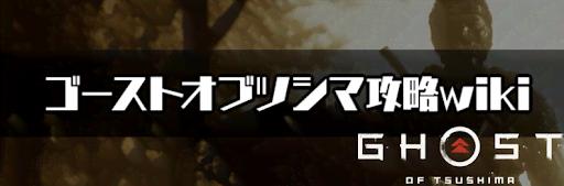 人 奇 譚 wiki 冥