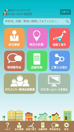 新築地図検索 by HTC