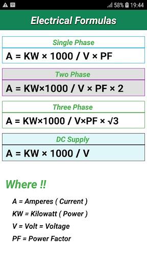Kw To Ampere Formula
