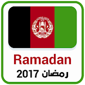 Afghanistan Ramadan Timings